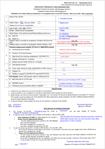 How To Fill PF Nomination Declaration Form 11 Revised Or UAN – Employee Declaration Form