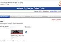 how to change name on aadhaar card online