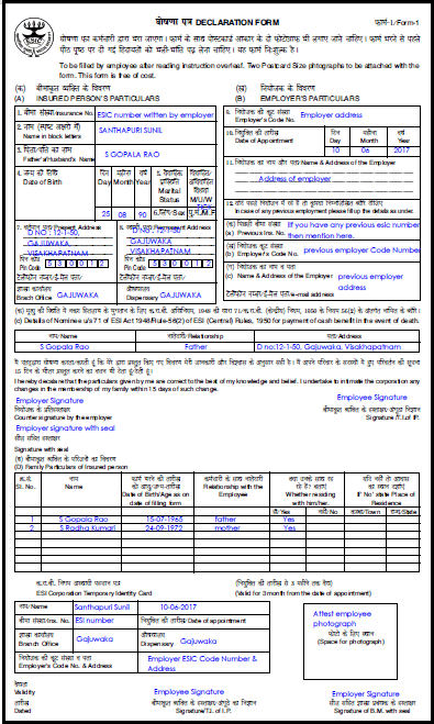 how to fill esi form 1