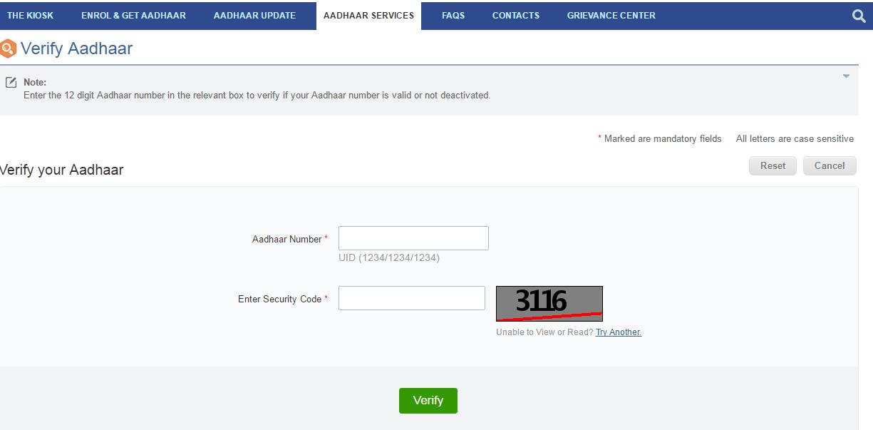 how to solve aadhaar authentication erron in online PF withdrawal process