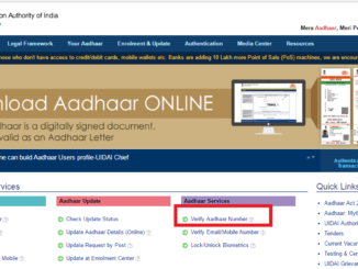 how to solve aadhaar authentication erron in online PF withdrawal process