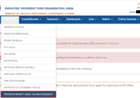 Approve Employee EPF Basic Details Modification Request