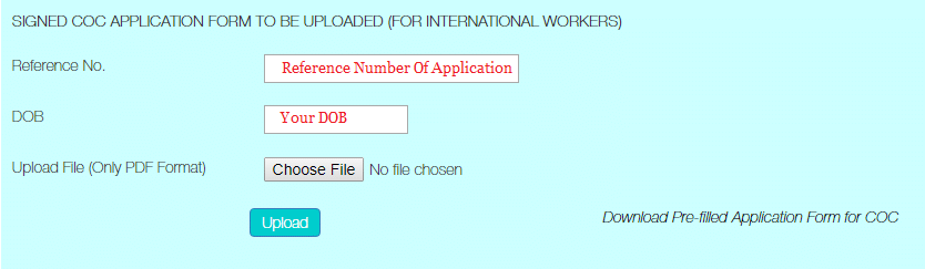How To Upload Application For COC in EPF international Worker Portal