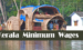 Minimum Wages In Kerala 2018 || Kerala Minimum Wages 2018