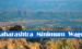 Minimum Wages In Maharashtra 2018 || Maharashtra Minimum Wages 2018