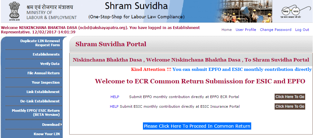 Shram Suvidha Unified Employer Portal