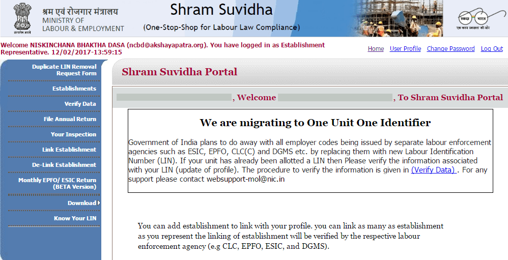 hram Suvidha Unified Employer Portal Details & Uses