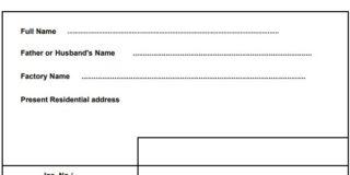 ESIC Form 7b Download