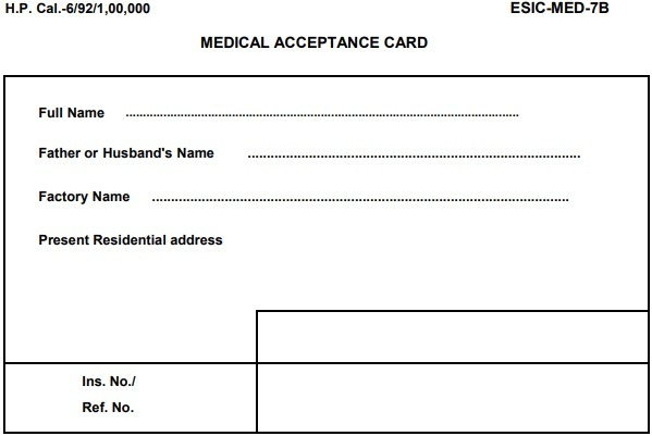 what is esic form 7b or medical acceptance card  u0026 download