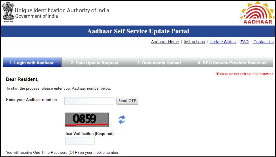 Aadhaar Card Name Correction Process Online