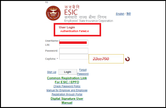 How To Solve ESIC Authentication Failed Error At Login Page