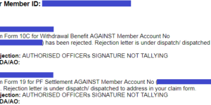 PF Claim Rejected Due To Authorized Officers Signature Not TallyingPF Claim Rejected Due To Authorized Officers Signature Not Tallying