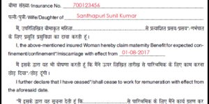 Sample Filled ESIC Claim Form 19
