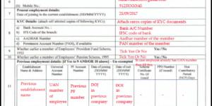 Sample Filled EPF Composite Declaration Form 11