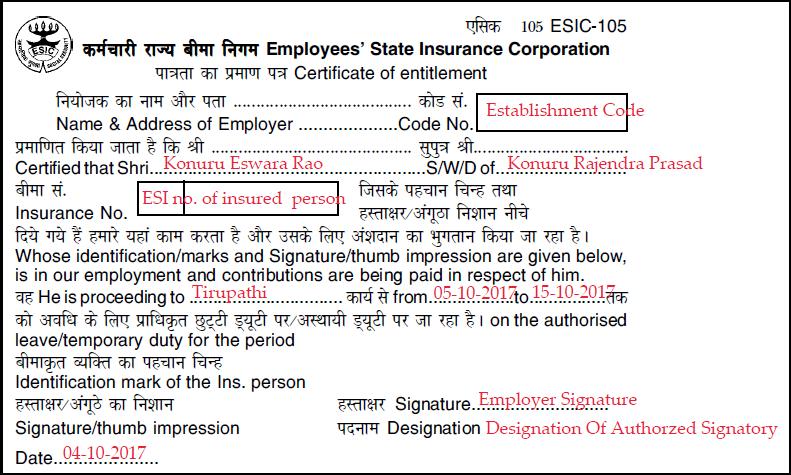 Sample Filled ESIC Form 105