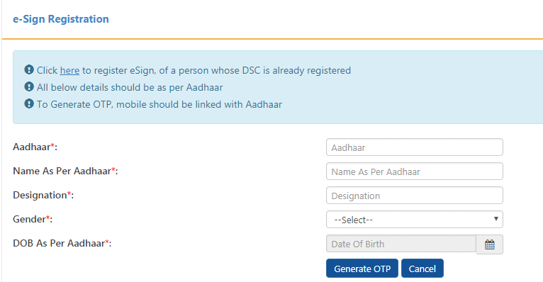 Aadhar Based E Sign At PF Unified Portal