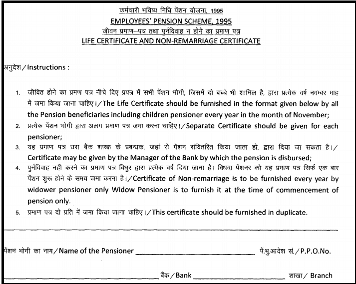 Life Certificate Or Non Remarriage Certificate