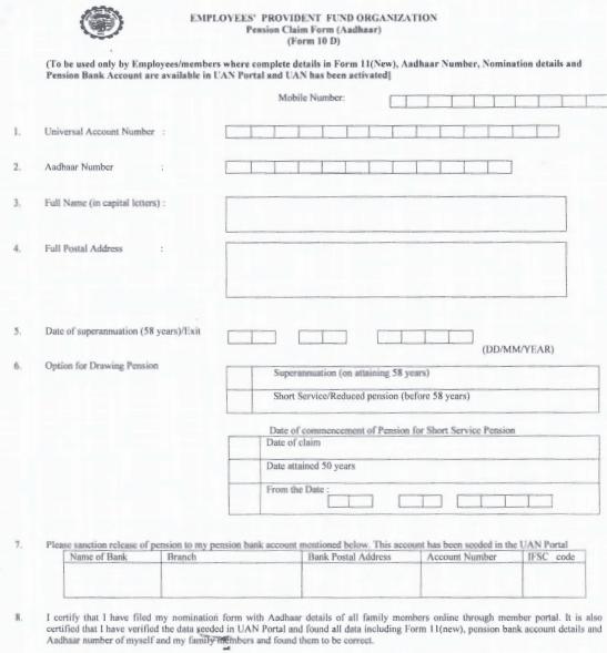 PF form 10D Aadhar