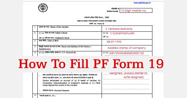 How-to-fill-PF-form-19 Online Job Form Bank on model covering letter for, dvd cover, jason statham, movie louise, movie cast, vancany applicationfor fild supervisor, description askari,