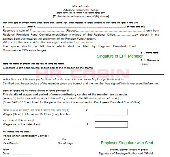 Sample Filled PF Form 10 C Page 3