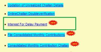 How to pay interest on late payment of ESIC online