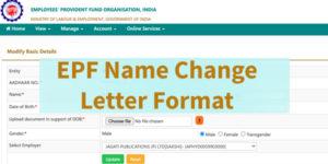 EPF Name Change Letter Format