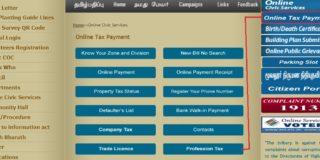 Tamil Nadu professional tax online payment