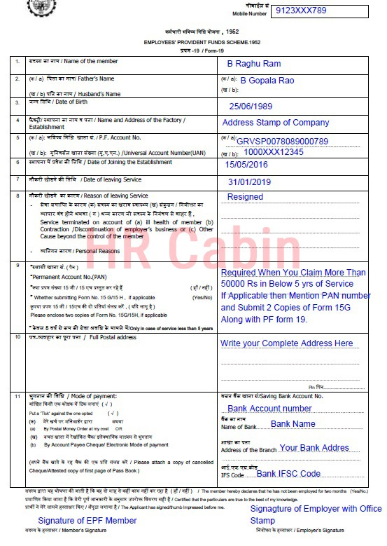 Sample Filled PF Form 19 Page 1