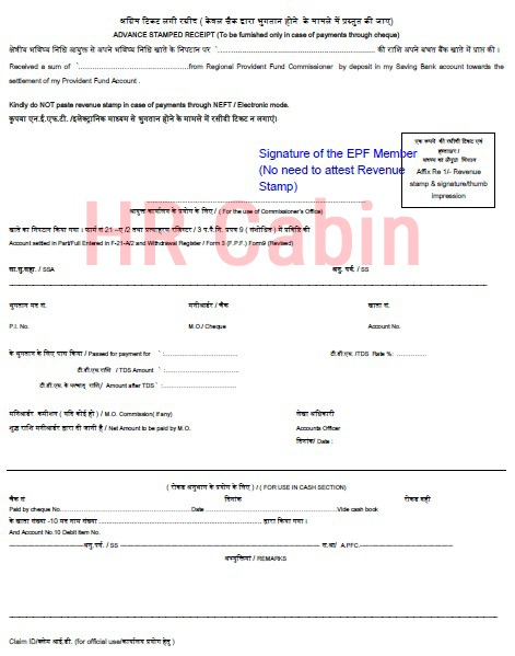 Sample Filled PF Form 19 Page 2