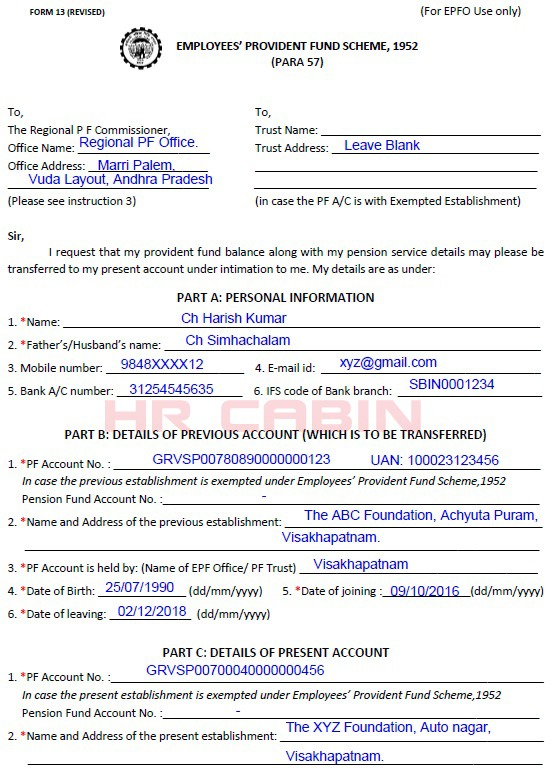 Sample filled EPF Transfer Form 13