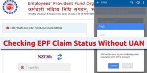 EPF Claim Status Without UAN Number