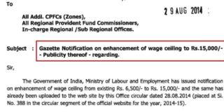 EPFO Circular on Basic Salary 15000 Ceiling Limit