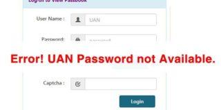 Error! UAN Password not Available