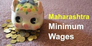 Maharashtra Minimum Wages Jan 2019