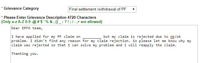 PF claim rejected due to ok/ok problem solution