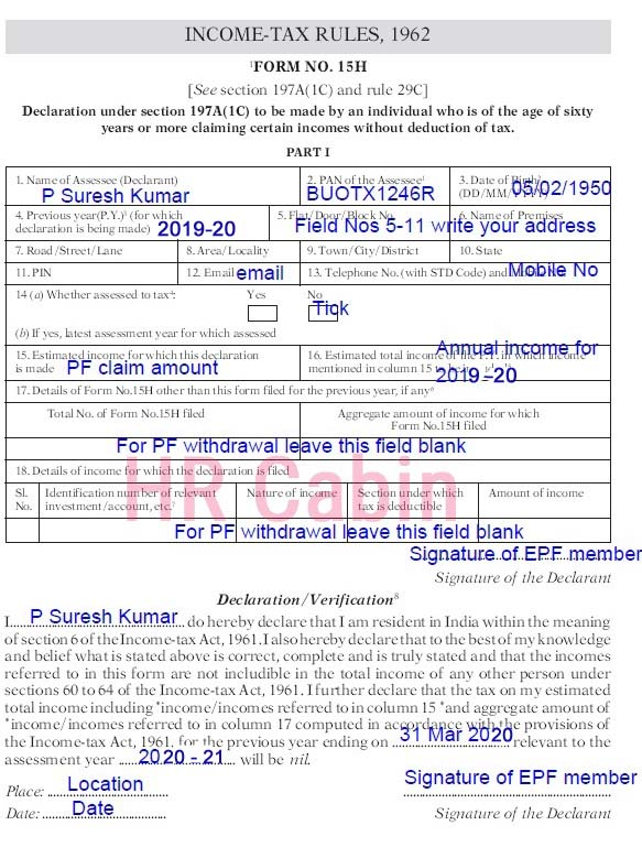 Sample Filled Form 15H part 1 in 2019