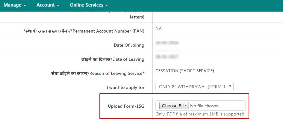 how to submit form 15g for online pf withdrawal