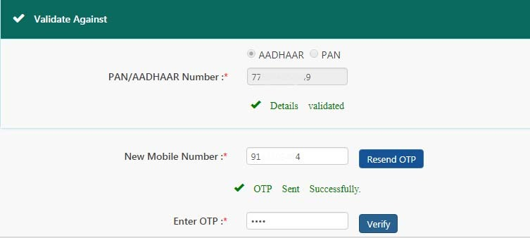 Changing UAN password without registered mobile number