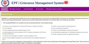 EPF grievance portal new website