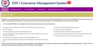 EPF grievance portal new website