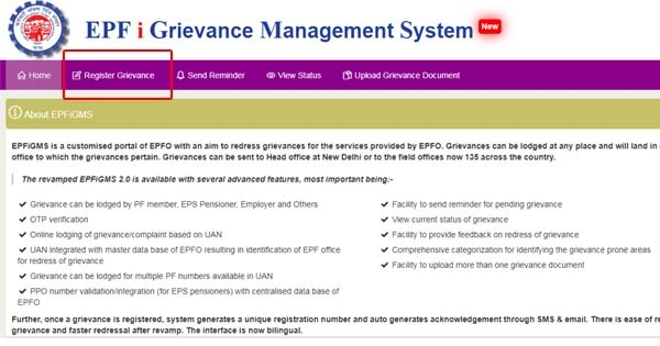How to register a grievance at PF portal