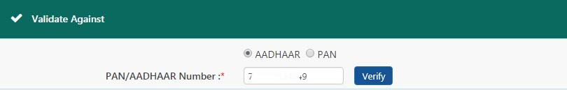 EPF UAN Password Change Without Registered Mobile Number OTP