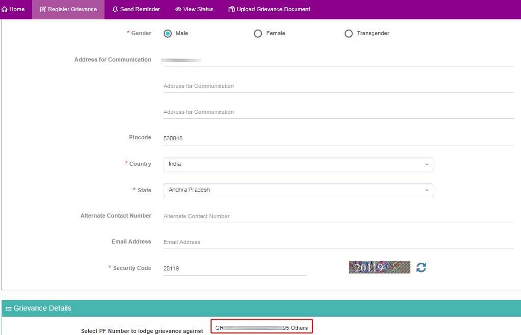 PF complaint registration form