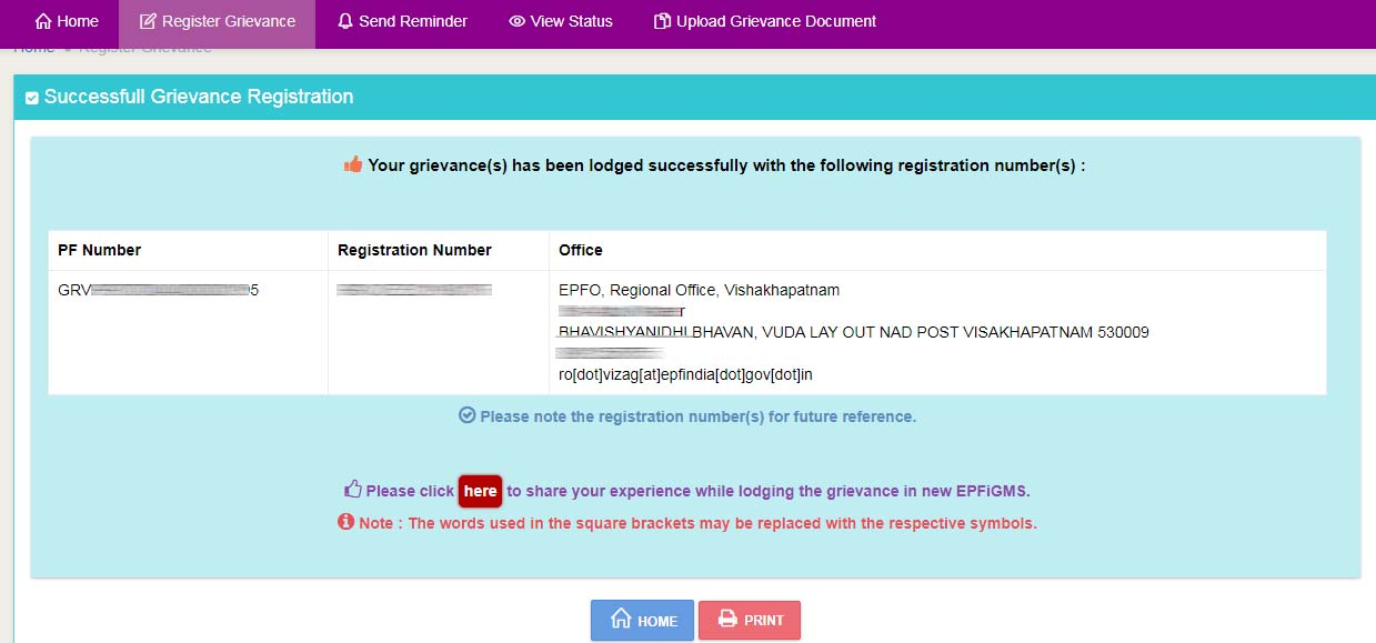 Successful EPF grievance registration