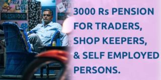3000 Rs Pension for Traders Shop Keepers and Self Employed Persons