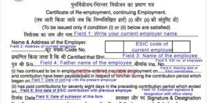 ESIC Form 37 Filled Sample