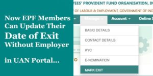 How to update date of exit in uan by employee