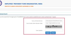 PF Account Number Search by Company Name