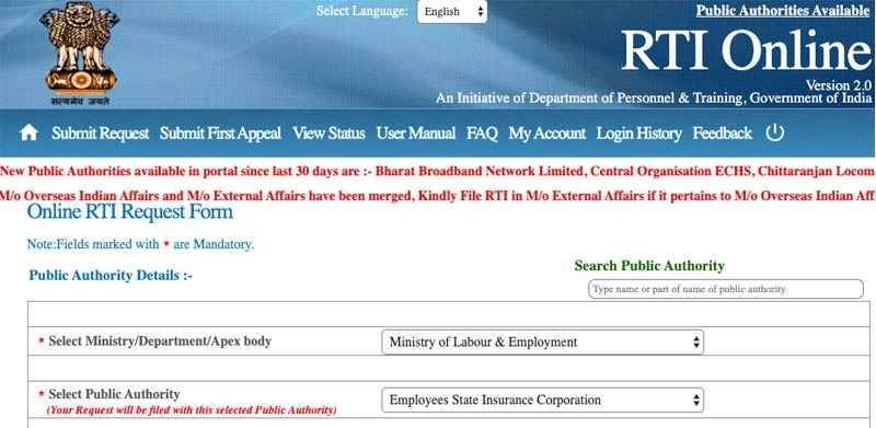 RTI for ESIC Registration Certificate