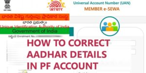 How to Change Wrong Aadhar Card Details in EPFO Portal